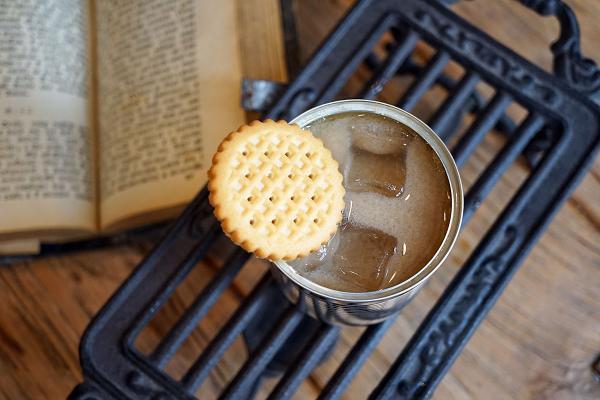 Apothéka bar - cocktail ako medicína